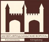 kopiya_fridlanskie_vorota_logotip_01